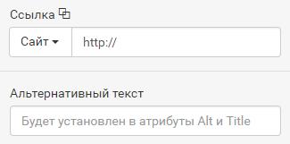 Интерфейс редактора eSputnik
