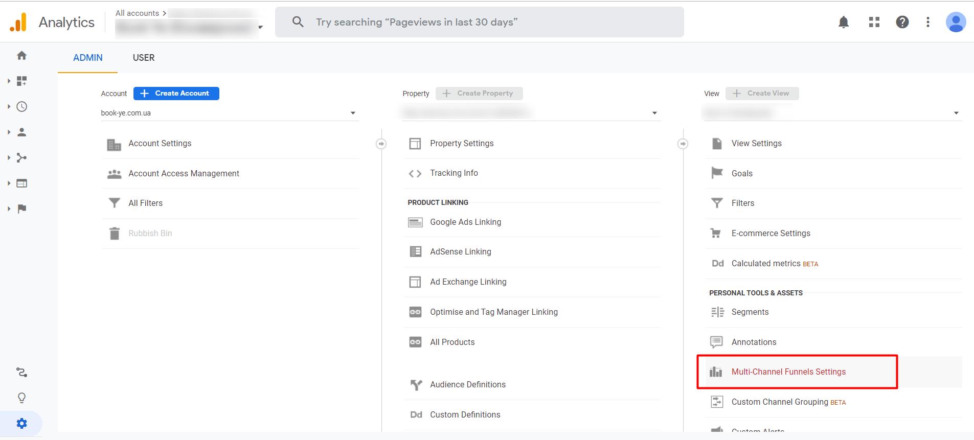 Аккаунт Google Analytics