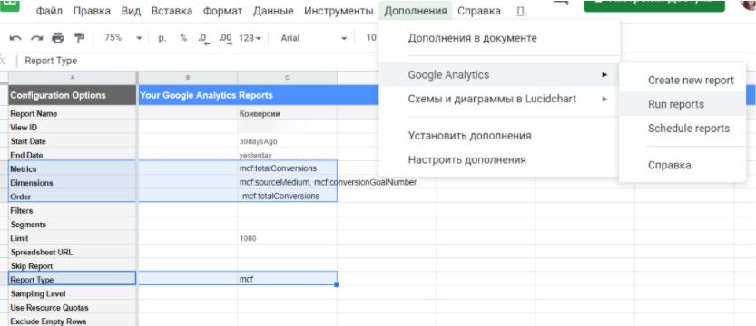 Формирование данных
