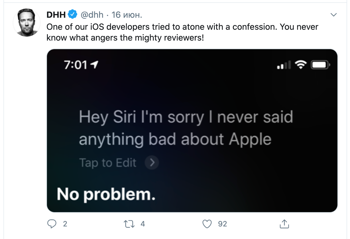 David Henson's Twitter