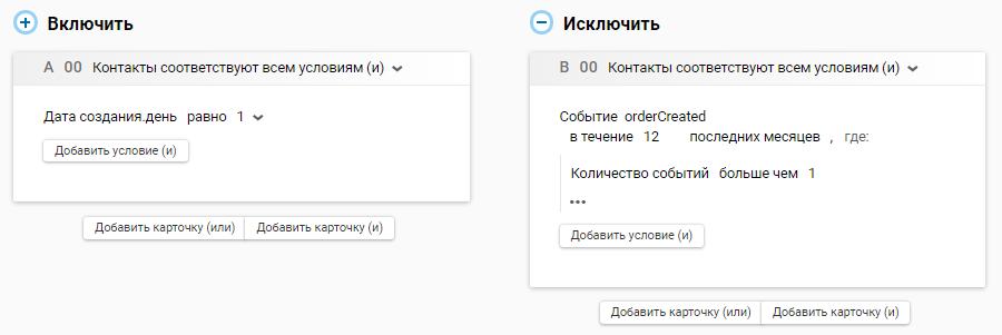 Пользователи, которые создали заказ 24 часа назад и не купили