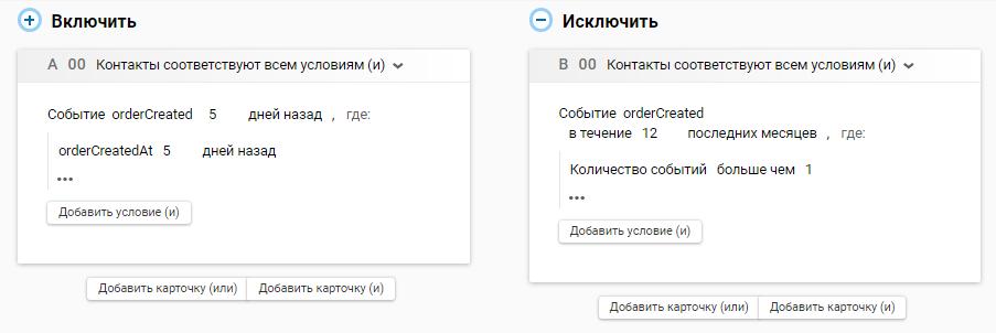 Пользователи, которые создали заказ 5 дней назад и не купили