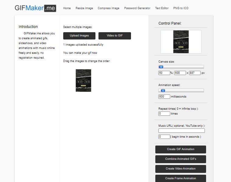 Создание гифки в Gifmaker