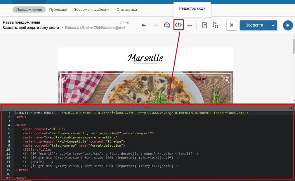 Завантаження HTML