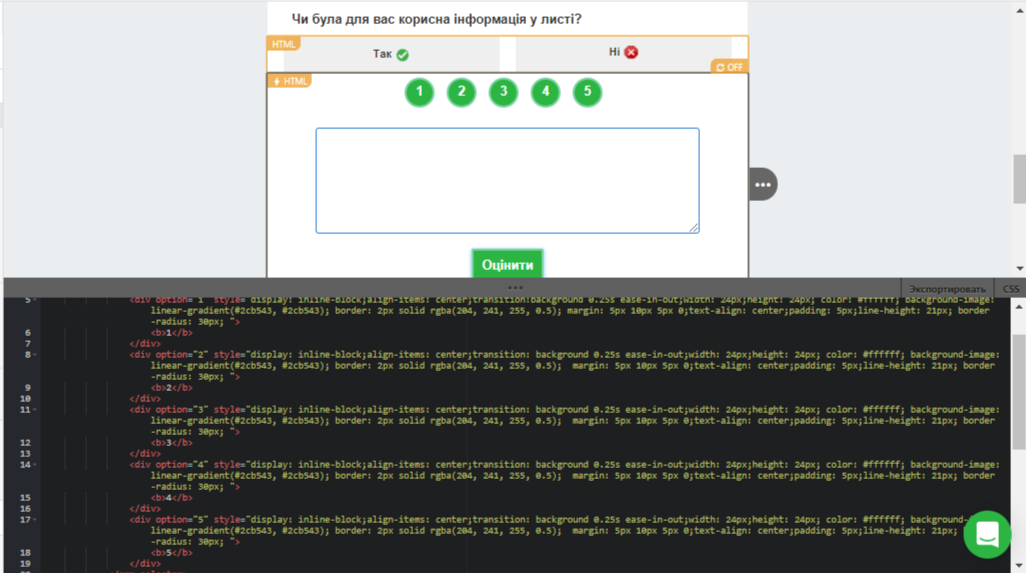 Робота з кодом