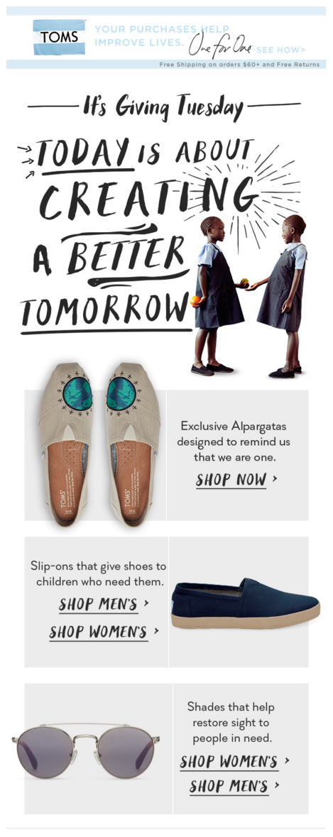 Campaign by TOMS