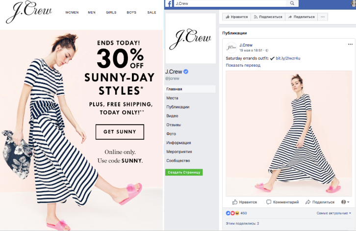 Facebook helps enhance email campaigns and drive results.
