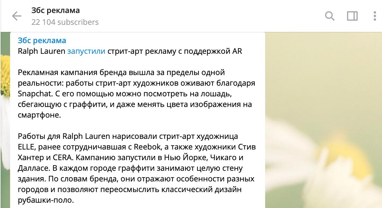 Канал Збс Реклама
