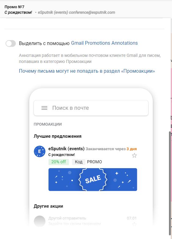 Область редактирования