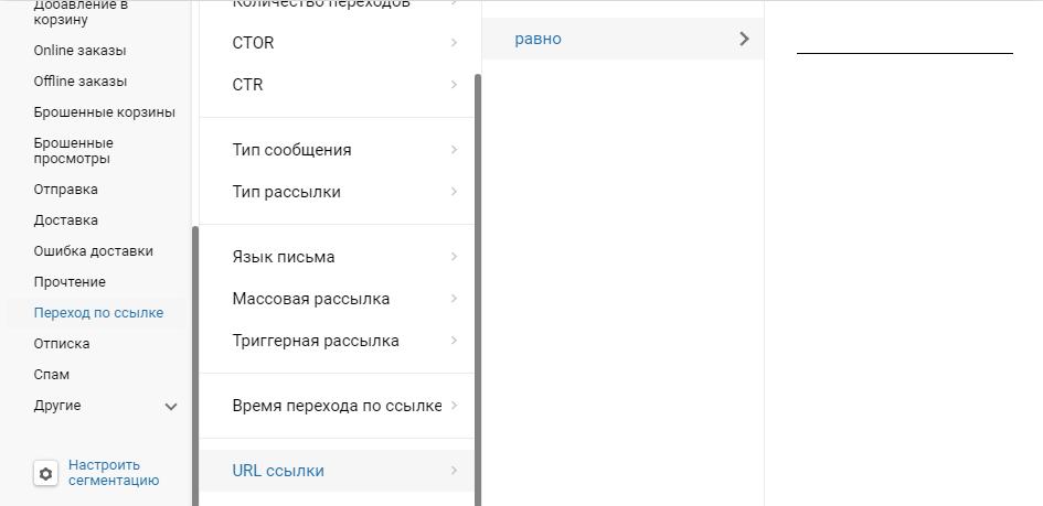 URL ссылки