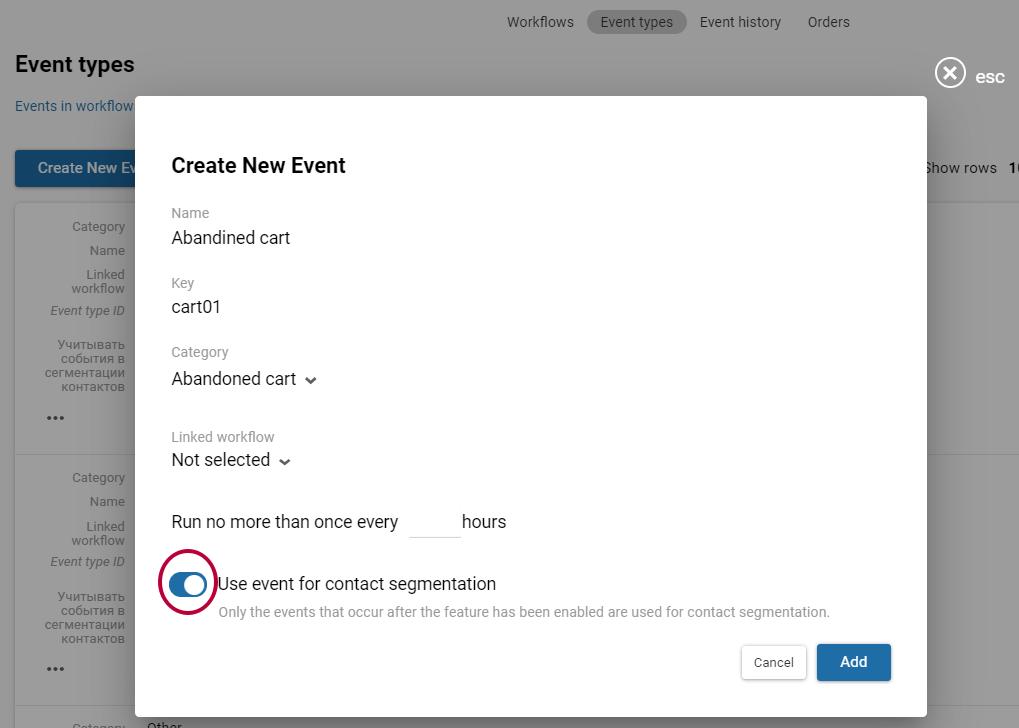 Use event for segmentation