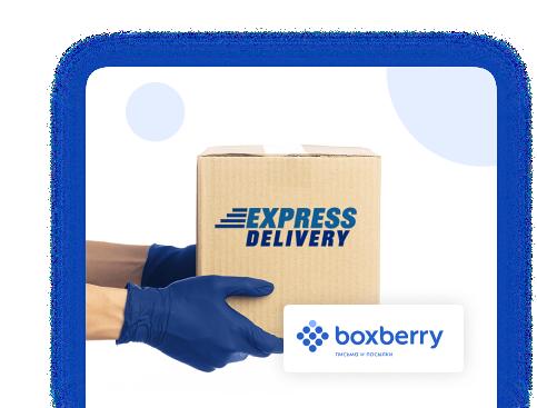 Кейс: Рост лояльности и сокращение оттока в 11 раз для Boxberry