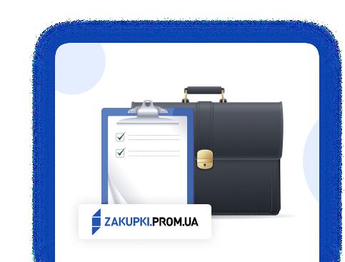 Кейс: ×7 конверсій Zakupki.prom.ua після оптимізації email-стратегії